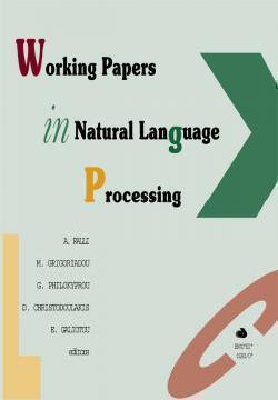 Working Papers in Natural Language Processing ΕΞΑΝΤΛΗΜΕΝΟ