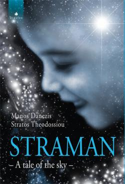 Straman - A tale of the sky